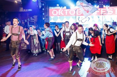 «Октоберфест-2017»: выбор Короля и Королевы (второй тур), 23 сентября 2017 - Ресторан «Максимилианс» Казань - 45