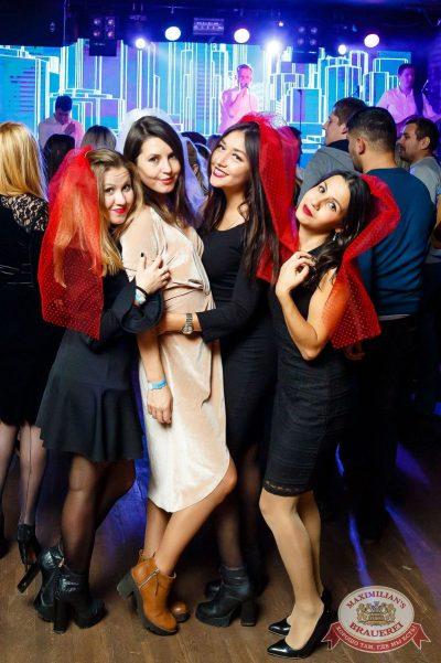 «Октоберфест-2017»: выбор Короля и Королевы (второй тур), 23 сентября 2017 - Ресторан «Максимилианс» Казань - 49