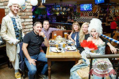 «Октоберфест-2017»: выбор Короля и Королевы (второй тур), 23 сентября 2017 - Ресторан «Максимилианс» Казань - 5