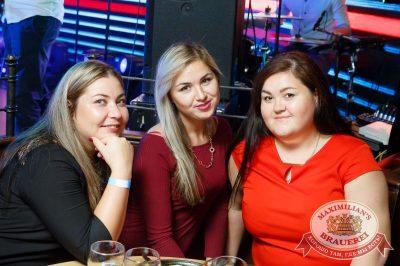 «Октоберфест-2017»: выбор Короля и Королевы (второй тур), 23 сентября 2017 - Ресторан «Максимилианс» Казань - 54