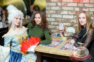 «Октоберфест-2017»: выбор Короля и Королевы (второй тур), 23 сентября 2017 - Ресторан «Максимилианс» Казань - 6