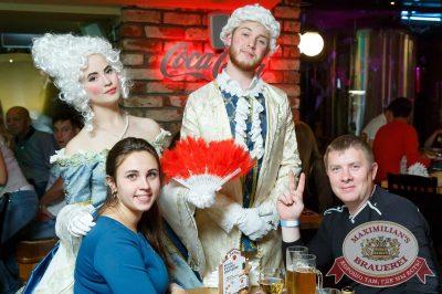 «Октоберфест-2017»: выбор Короля и Королевы (второй тур), 23 сентября 2017 - Ресторан «Максимилианс» Казань - 7