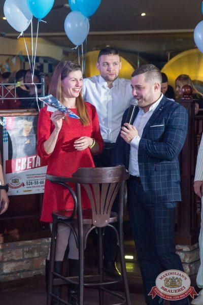 «Октоберфест-2017»: выбор Короля и Королевы. Закрытие фестиваля, 30 сентября 2017 - Ресторан «Максимилианс» Казань - 11