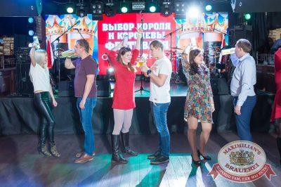«Октоберфест-2017»: выбор Короля и Королевы. Закрытие фестиваля, 30 сентября 2017 - Ресторан «Максимилианс» Казань - 19