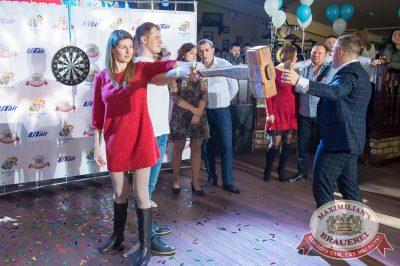 «Октоберфест-2017»: выбор Короля и Королевы. Закрытие фестиваля, 30 сентября 2017 - Ресторан «Максимилианс» Казань - 23