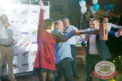 «Октоберфест-2017»: выбор Короля и Королевы. Закрытие фестиваля, 30 сентября 2017 - Ресторан «Максимилианс» Казань - 27