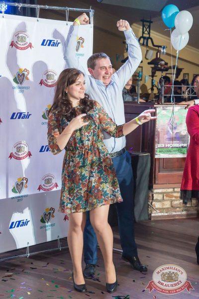 «Октоберфест-2017»: выбор Короля и Королевы. Закрытие фестиваля, 30 сентября 2017 - Ресторан «Максимилианс» Казань - 29