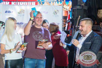 «Октоберфест-2017»: выбор Короля и Королевы. Закрытие фестиваля, 30 сентября 2017 - Ресторан «Максимилианс» Казань - 31