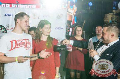«Октоберфест-2017»: выбор Короля и Королевы. Закрытие фестиваля, 30 сентября 2017 - Ресторан «Максимилианс» Казань - 32