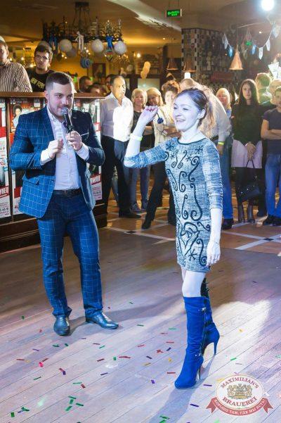 «Октоберфест-2017»: выбор Короля и Королевы. Закрытие фестиваля, 30 сентября 2017 - Ресторан «Максимилианс» Казань - 36