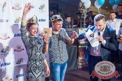 «Октоберфест-2017»: выбор Короля и Королевы. Закрытие фестиваля, 30 сентября 2017 - Ресторан «Максимилианс» Казань - 39