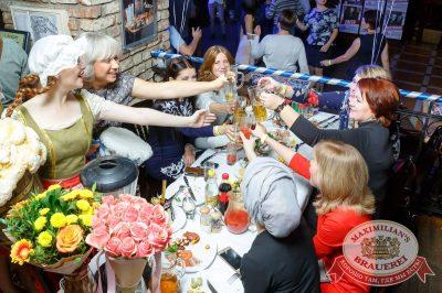 «Октоберфест-2017»: выбор Короля и Королевы. Закрытие фестиваля, 30 сентября 2017 - Ресторан «Максимилианс» Казань - 55