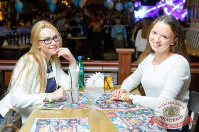 «Октоберфест-2017»: выбор Короля и Королевы. Закрытие фестиваля, 30 сентября 2017 - Ресторан «Максимилианс» Казань - 61
