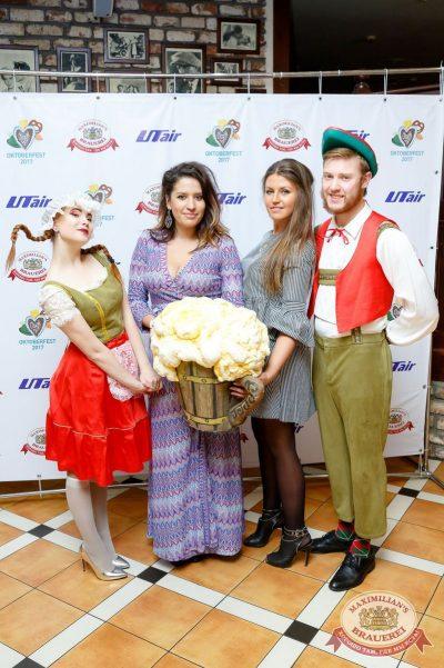 «Октоберфест-2017»: выбор пивной столицы, 29 сентября 2017 - Ресторан «Максимилианс» Казань - 1