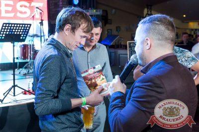 «Октоберфест-2017»: выбор пивной столицы, 29 сентября 2017 - Ресторан «Максимилианс» Казань - 10