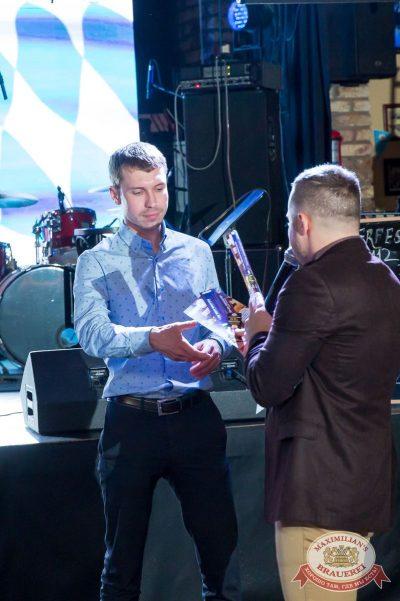 «Октоберфест-2017»: выбор пивной столицы, 29 сентября 2017 - Ресторан «Максимилианс» Казань - 11