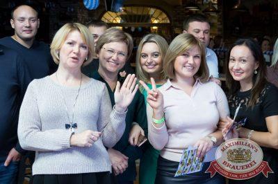 «Октоберфест-2017»: выбор пивной столицы, 29 сентября 2017 - Ресторан «Максимилианс» Казань - 18