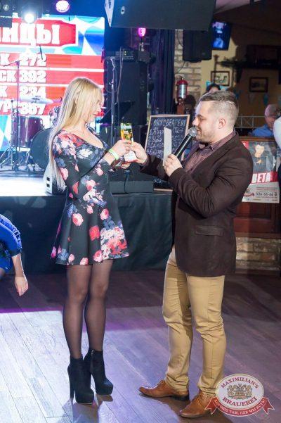 «Октоберфест-2017»: выбор пивной столицы, 29 сентября 2017 - Ресторан «Максимилианс» Казань - 19