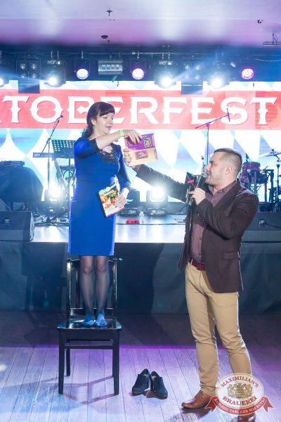 «Октоберфест-2017»: выбор пивной столицы, 29 сентября 2017 - Ресторан «Максимилианс» Казань - 20