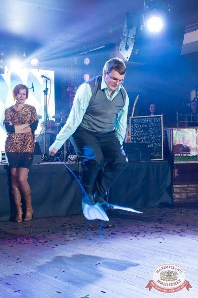 «Октоберфест-2017»: выбор пивной столицы, 29 сентября 2017 - Ресторан «Максимилианс» Казань - 24
