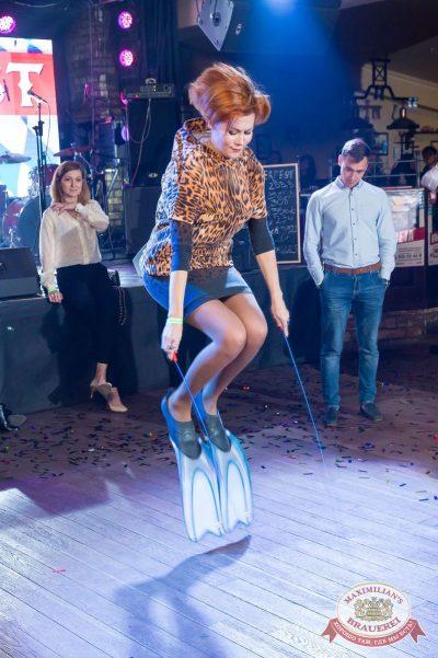 «Октоберфест-2017»: выбор пивной столицы, 29 сентября 2017 - Ресторан «Максимилианс» Казань - 26
