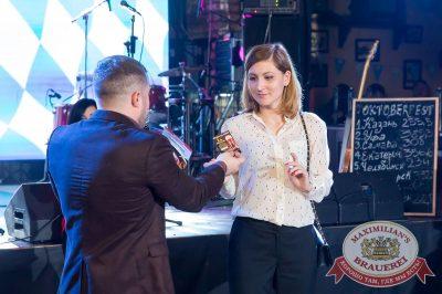 «Октоберфест-2017»: выбор пивной столицы, 29 сентября 2017 - Ресторан «Максимилианс» Казань - 28