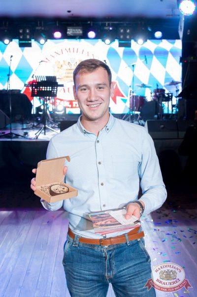 «Октоберфест-2017»: выбор пивной столицы, 29 сентября 2017 - Ресторан «Максимилианс» Казань - 29