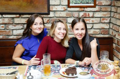 «Октоберфест-2017»: выбор пивной столицы, 29 сентября 2017 - Ресторан «Максимилианс» Казань - 31