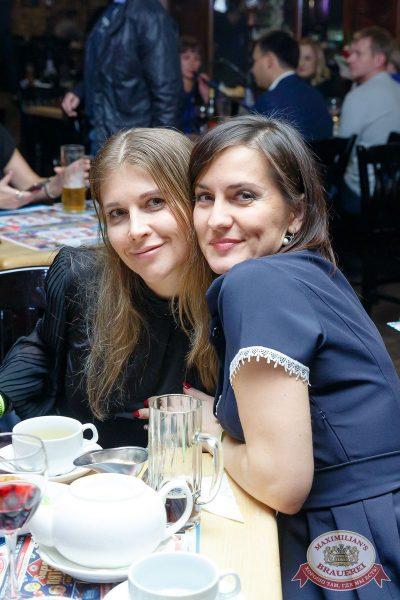 «Октоберфест-2017»: выбор пивной столицы, 29 сентября 2017 - Ресторан «Максимилианс» Казань - 33