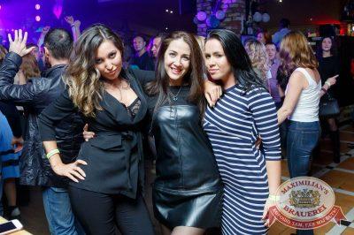«Октоберфест-2017»: выбор пивной столицы, 29 сентября 2017 - Ресторан «Максимилианс» Казань - 35