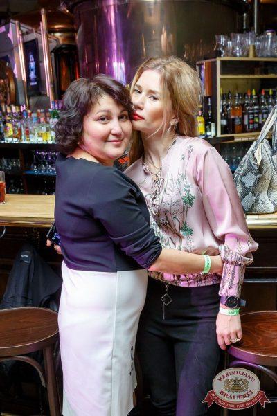 «Октоберфест-2017»: выбор пивной столицы, 29 сентября 2017 - Ресторан «Максимилианс» Казань - 36
