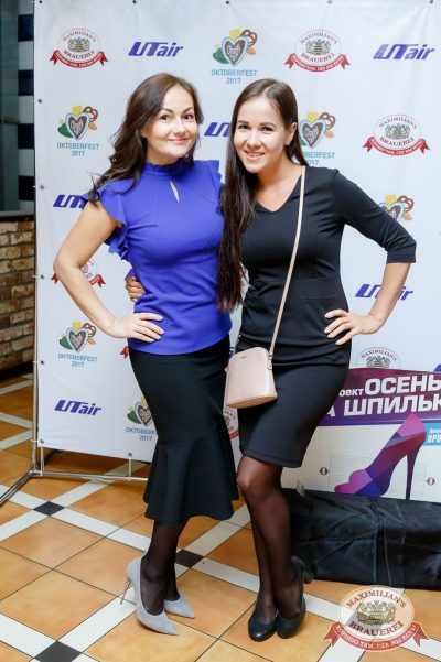 «Октоберфест-2017»: выбор пивной столицы, 29 сентября 2017 - Ресторан «Максимилианс» Казань - 4