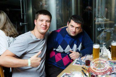 «Октоберфест-2017»: выбор пивной столицы, 29 сентября 2017 - Ресторан «Максимилианс» Казань - 44
