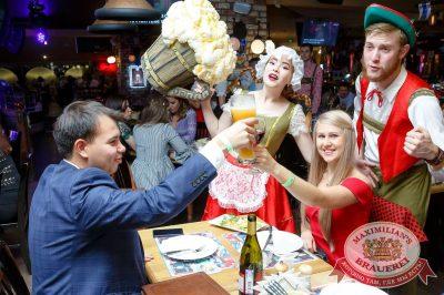 «Октоберфест-2017»: выбор пивной столицы, 29 сентября 2017 - Ресторан «Максимилианс» Казань - 48