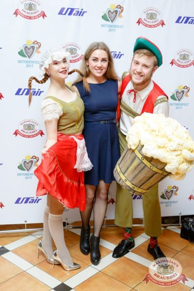«Октоберфест-2017»: выбор пивной столицы, 29 сентября 2017 - Ресторан «Максимилианс» Казань - 5