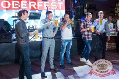 «Октоберфест-2017»: выбор пивной столицы, 29 сентября 2017 - Ресторан «Максимилианс» Казань - 8