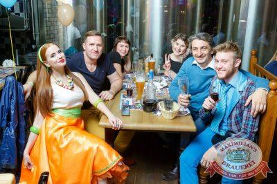 «Октоберфест-2017»: выбор пивной столицы и День именинника, 22 сентября 2017 - Ресторан «Максимилианс» Казань - 17