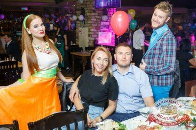 «Октоберфест-2017»: выбор пивной столицы и День именинника, 22 сентября 2017 - Ресторан «Максимилианс» Казань - 18