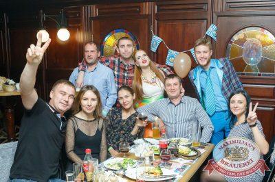 «Октоберфест-2017»: выбор пивной столицы и День именинника, 22 сентября 2017 - Ресторан «Максимилианс» Казань - 24