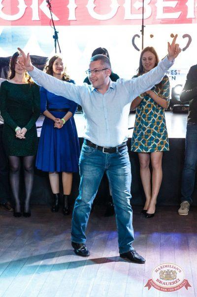 «Октоберфест-2017»: выбор пивной столицы и День именинника, 22 сентября 2017 - Ресторан «Максимилианс» Казань - 29