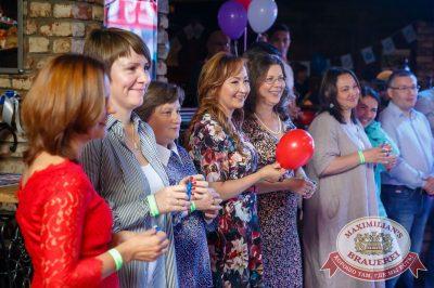«Октоберфест-2017»: выбор пивной столицы и День именинника, 22 сентября 2017 - Ресторан «Максимилианс» Казань - 32