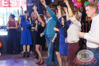 «Октоберфест-2017»: выбор пивной столицы и День именинника, 22 сентября 2017 - Ресторан «Максимилианс» Казань - 35
