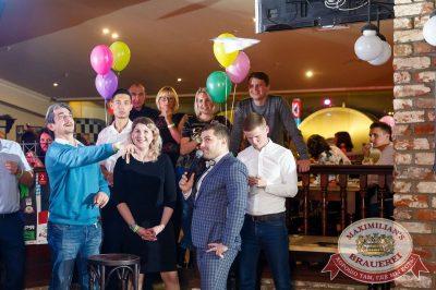 «Октоберфест-2017»: выбор пивной столицы и День именинника, 22 сентября 2017 - Ресторан «Максимилианс» Казань - 39