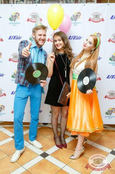«Октоберфест-2017»: выбор пивной столицы и День именинника, 22 сентября 2017 - Ресторан «Максимилианс» Казань - 4