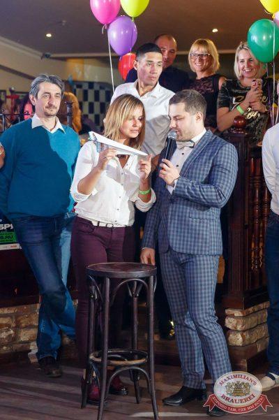 «Октоберфест-2017»: выбор пивной столицы и День именинника, 22 сентября 2017 - Ресторан «Максимилианс» Казань - 40