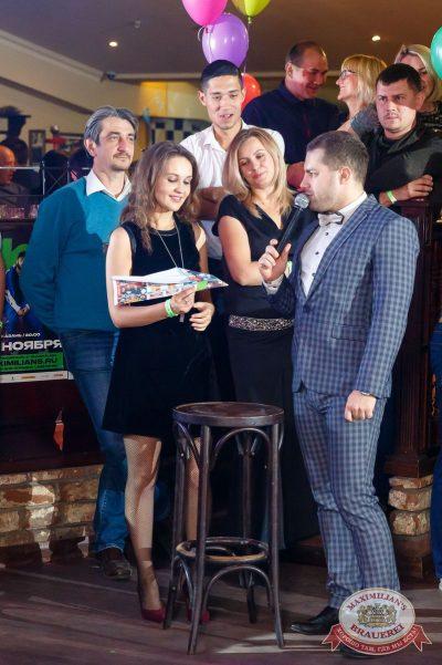 «Октоберфест-2017»: выбор пивной столицы и День именинника, 22 сентября 2017 - Ресторан «Максимилианс» Казань - 42