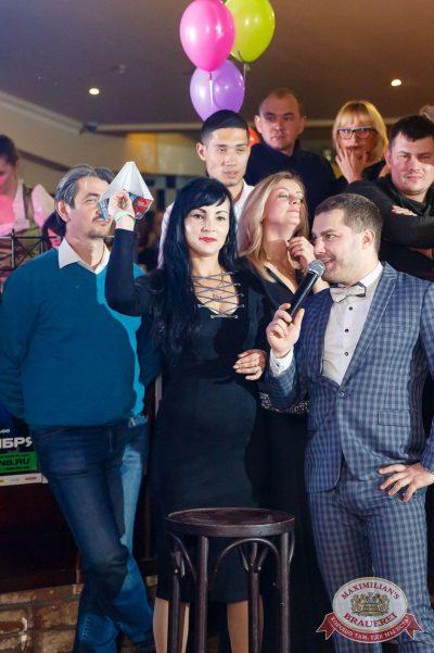 «Октоберфест-2017»: выбор пивной столицы и День именинника, 22 сентября 2017 - Ресторан «Максимилианс» Казань - 43