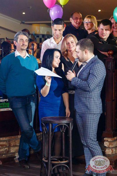 «Октоберфест-2017»: выбор пивной столицы и День именинника, 22 сентября 2017 - Ресторан «Максимилианс» Казань - 44