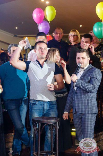 «Октоберфест-2017»: выбор пивной столицы и День именинника, 22 сентября 2017 - Ресторан «Максимилианс» Казань - 45