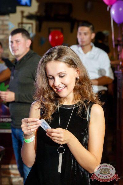 «Октоберфест-2017»: выбор пивной столицы и День именинника, 22 сентября 2017 - Ресторан «Максимилианс» Казань - 46